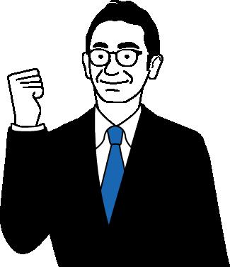 man's illust